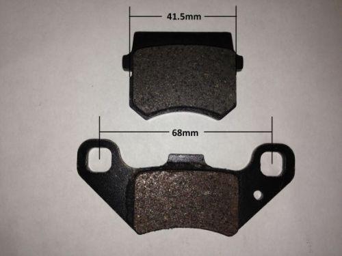 Disc Brake Pads (Rear) | 68mm