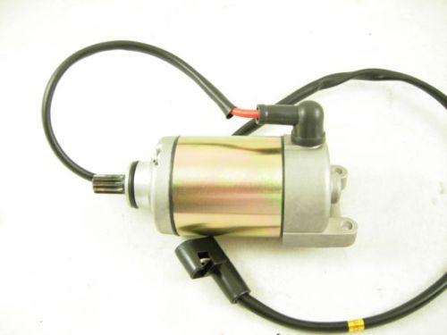 Starter (300cc, ATA-300H1, ATA-300A1)